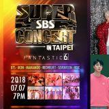 防弹少年团 & iKON要来台北啦! 参加SBS演唱会《Super Concert》