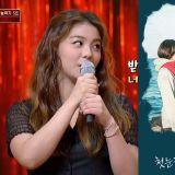 Ailee唱红韩剧《鬼怪》的经典OST,居然要在「生病」的时候才能唱得好!?