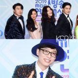 【2019 MBC演藝大賞】紅毯現場:由全炫茂、P.O、華莎擔任MC!今晚又會獎落誰家?