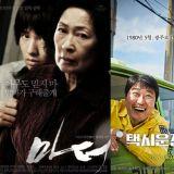 不只有奧斯卡!也曾橫掃過各大國際獎項的5部韓國電影,都各自有獨特的故事性!
