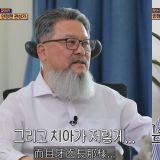 《第六感2》面相老師評價劉在錫還能再紅30年,工作忙到沒空睡覺「這樣大神都80歲了~!」