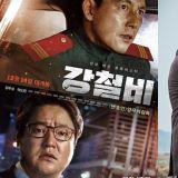 《钢铁雨2》要开拍了!郑雨盛&郭道元积极商讨中