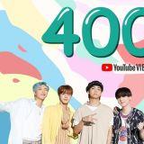 BTS 防彈少年團最新英文單曲《Dynamite》MV觀看次數突破4億!