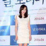 姜藝媛李相侖出席《來看我》試映會
