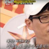 《RM》真的怕了…刘在锡「三连打」不只救了别人还救了自己!「得买彩票才行啊」