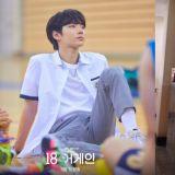 《回到18歲》「籃球隊隊長」黃仁燁已經29歲,完全看不出來啊!接下來將在《女神降臨》中飾演「韓書竣」