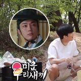 《我家的熊孩子》预告:《哲仁王后》「张奉焕」崔振赫&「金焕」永才合体露营!
