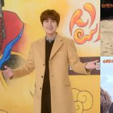 SJ圭賢退伍後的首個綜藝是《姜食堂2》?tvN回應:「正在討論出演的是《新西遊記7》」