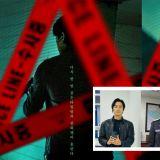 6月在tvN首播!宋承宪、李荷娜主演《Voice 4》海报公开「黄金时间组的电话再次响起」