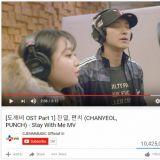 《鬼怪》X 燦烈、Punch創佳績  OST MV點撃量破千萬