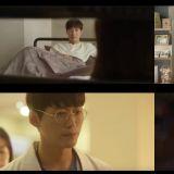 李相燁、金素恩主演KBS獨幕劇《比你想像中更靠近》預告公開 明晚播出