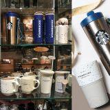 韓國Starbucks質感系隨行杯與皮革杯套:環保又時尚!