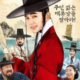 俞承豪&XIUMIN新片《千面扭計王》 8月18日香港上映