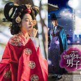 王后經典韓劇三部曲《哲仁王后》、《仁顯王后的男人》、《皇后的品格》