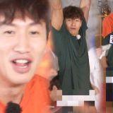 《Running Man》李光洙太生氣,直接脫掉金鍾國的褲子「猛虎出柙」!