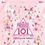 《Produce101》明年要推男生版啦~ 一批小鲜肉即将登场!