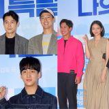 【《完美搭档》VIP试映会】郑雨盛&赵寅成、《RM》成员等都来为李光洙应援!