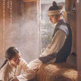 【劇透】都敬秀男主角處女作《百日的郎君》首播大成功 刷新tvN月火劇初播紀錄