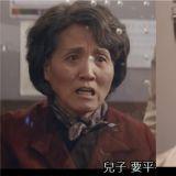 《Dr. Prisoner》在当医生前…首先他是母亲的儿子!南宫珉这段在监狱里与母亲的对话 你也鼻酸了吗?