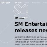 SM的Logo悄悄「整容」了?為迎接未來作改變!