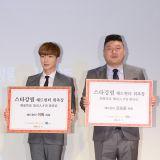 姜虎东、利特出席《明星降临》发布会 任「输送人才官」