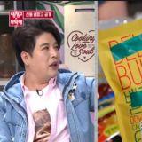 又吃糖又喝可樂的SJ神童還能2個月怒減23kg,這是史上最幸福的減肥法吧~