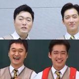 《認哥》預告:《Dr. Prisoner》南宮珉、張鉉誠、李準赫來了!看演員們如何掌握節目、展現出色藝能感