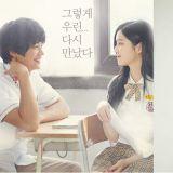 崔珉豪&李侑菲主演網路劇《突然回到18歲》海報公開!將在28日首播!