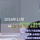 【重溫 YG 梁鉉錫.曾向公眾就旗下藝人事故而道歉】