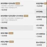 韩国出现山寨版《姜食堂2》?一间食堂直接搬照了菜单、菜名,引发观众指责:「没有商业道德!」