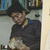 【K社韩文小百科】《寄生上流》里的「台湾古早味蛋糕」,逼死演员金姈爱的「杀人PD」