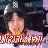《Running Man》是什麼挑戰讓李光洙和劉大神太害怕,紛紛向觀眾們道歉!?
