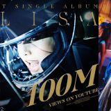 Lisa打破PSY的記錄!SOLO首專《LALISA》MV兩天觀看次數破1億