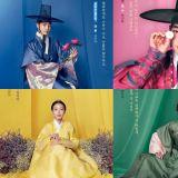 《花黨:朝鮮婚姻工作所》主角6人6色海報公開! 細節透露隱藏資訊