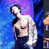 【EXO首尔演唱会】队长SUHO「被迫」送上腹肌福利♥ XIUMIN传简讯询问伯贤伤势!