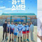 為《機智牢房生活》編劇應援!「金濟赫」朴海秀+「法子」金聖喆將特別出演《羽毛球少年團》!