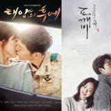 韩剧OST MV观看次数TOP 10大盘点! 每一首都是经典中的经典