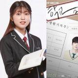 因替換女主角引發了爭議...《學校2020》的編制失敗?KBS方面回應:「正在確認中」