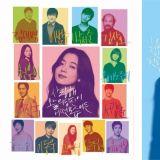 电影《爱上变身情人》要拍摄成韩剧!男女人设将互换,你期待由谁来出演呢?
