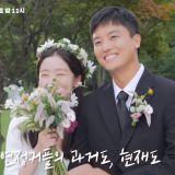 「欧巴6年前和韩可露结婚,我们也要结一次」《Undercover》延宇振&韩善伙Kiss与婚礼花絮超甜♡