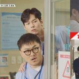 tvN新剧《致忘了诗的你》预告出炉!还有喜感十足的Defconn出演啊~!