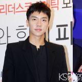 李昇基、裴秀智確定合作SBS新劇《Vagabond》!預計明年(2019年)播出