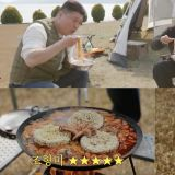 小心說話!《Spring Camp》姜鎬童煮的「海鮮辣湯麵」獲弟弟們好評,羅PD:「下次要拍《姜飯店》」