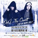 韓國嘻哈巨星Dok2、The Quiett 6月10日登台開唱