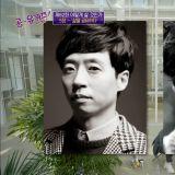 刘在锡在《无限挑战》的这张写真被说像孔刘:哥!我们长得很像。
