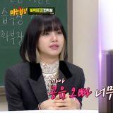 学习韩文的秘诀!《认哥》Lisa:「看了很多电视剧,我个人真的很喜欢《鬼怪》,好喜欢孔刘欧巴」
