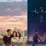 今日(1日)有三部月火劇首播!MBC《壞爸爸》& SBS《狐狸新娘星》& JTBC《愛上變身情人》