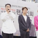 YG 梁社長又來放好消息啦!「水晶男孩 9 月一定會發表新歌」
