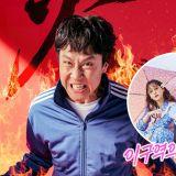 新剧《不疯不狂不爱你》(这区域的疯子X)下周一首播!郑宇、吴涟序、AKMU李秀贤等人演出
