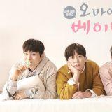 張娜拉領軍 tvN 愛情喜劇《Oh My Baby》全新海報+雙人互動劇照公開!